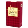 Too Good Gourmet -Simply Indulgent Gourmet English Tea with Cinnamon Cookies